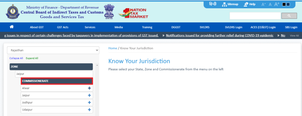 cbic-website-select-commissionerate