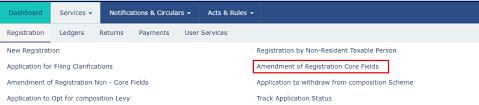 gst-registration-amendment